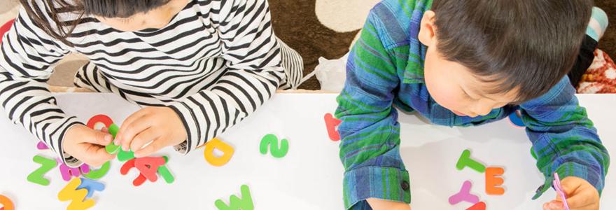 Pédagogie développement de l'enfant